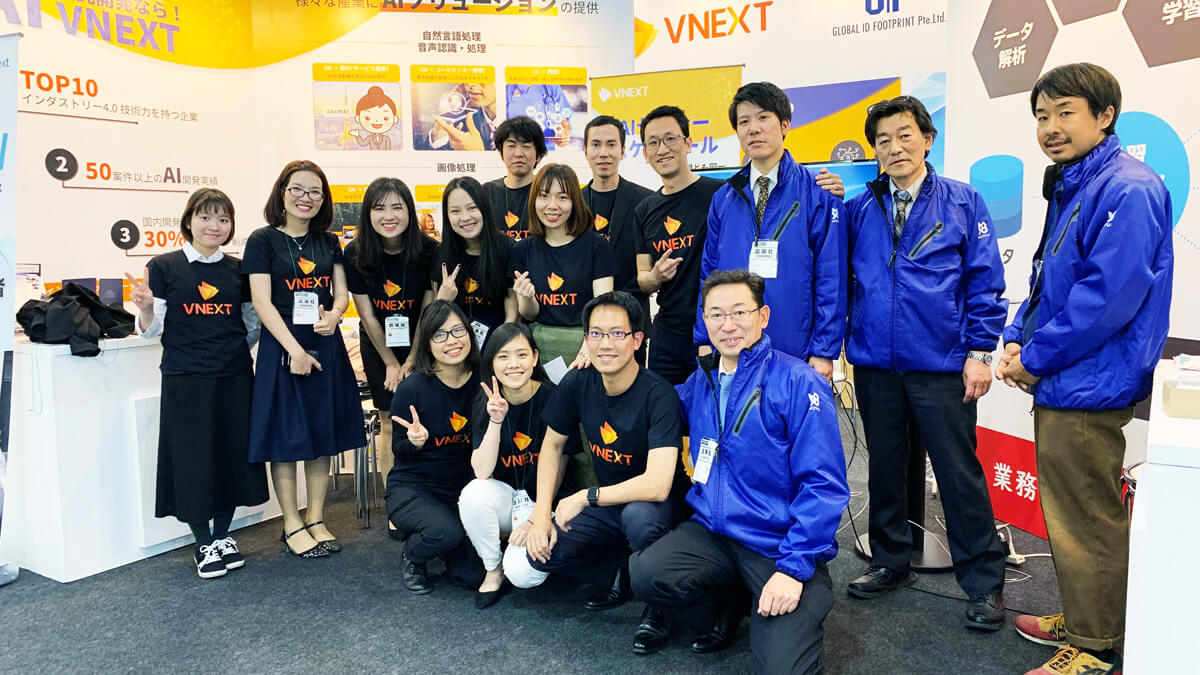 The 3rd AI Exhibition - Artificial Intelligence EXPO has been a great success